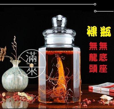 【奇滿來】雕花方瓶10斤裸瓶(無龍頭無底座) 密封無鉛加厚玻璃瓶 果汁罐儲釀罐釀酒藥酒泡酒瓶酵素瓶自助餐飲水瓶 ADWX
