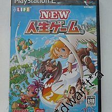 PS2 PlayStation2 Game - 新人生遊戲
