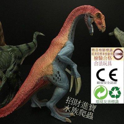 鐮刀龍 恐龍 侏儸紀 世界 公園 怪獸 兒童 玩具 公仔 模型 禮物 另售 暴龍 三角龍 腕龍 雙冠龍 棘龍 非PAPO