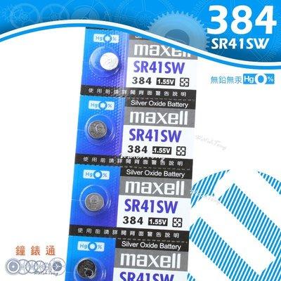 【鐘錶通】《四送一》maxell 日本製 384 SR41SW / 手錶電池 / 鈕扣電池 / 水銀電池 / 單顆售