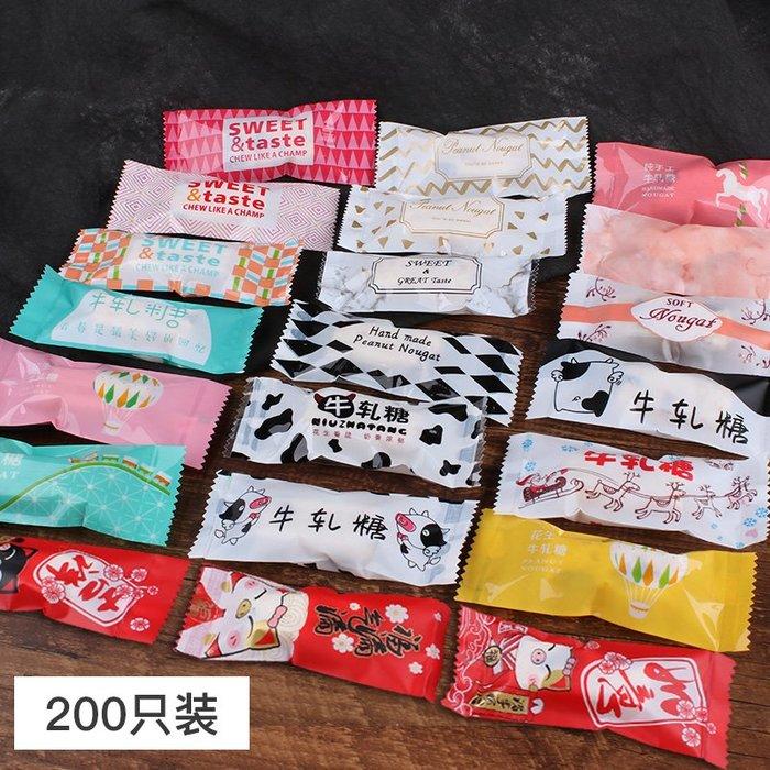 888利是鋪-圣誕節牛軋糖包裝袋牛扎糖包裝紙手工可愛透明糖果袋子機封袋200
