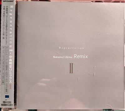 中森明菜 --- Regeneration II リミックス ~ 日版已拆近全新, 已絕版廢盤