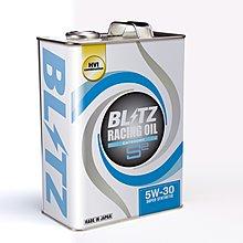 瘋狂舞者國際 日本原裝 BLITZ S2 5W30機油 5-30 全天候使用之油型 非 MOTUL 300V 摩德
