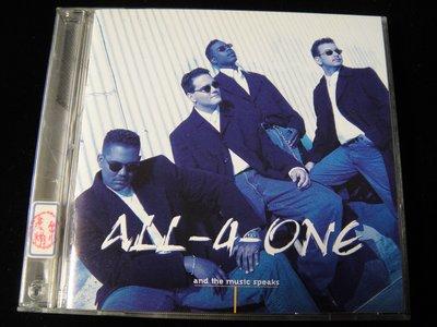【198樂坊】All-4-One 合而為一合唱團(I Can Love You Like That...台版)CX