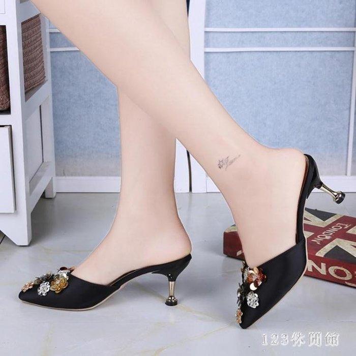 【新品上市】高跟拖鞋 新款尖頭高跟鞋細跟包頭涼拖鞋韓版百搭時尚性感中跟 〔可愛咔〕