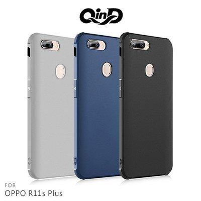 *phone寶*QinD OPPO R11s Plus 刀鋒保護套 防摔 氣囊 TPU 軟套 保護殼 手機套