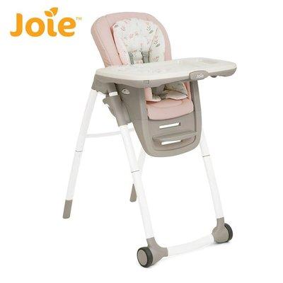☘ 板橋統一婦幼百貨 ☘   奇哥 Joie 成長型多用途餐椅-粉紅  新色上市