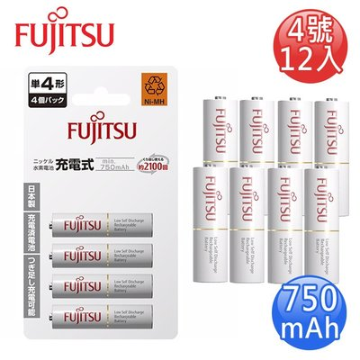 【3C工坊】FUJITSU富士通 低自放750mAh充電電池組(4號12入)