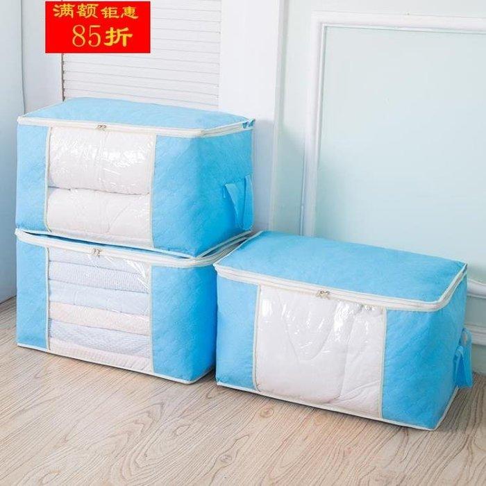 收納袋整理袋衣服棉被打包袋家用裝被子的袋子放衣物搬家行李超大SSDR3426
