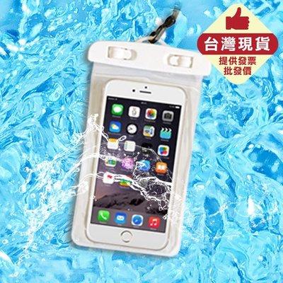 手機保護套 漂流袋 手機防水套 手機防水袋 基本款 防水套 可觸控式 觸屏  防水包包 【Z155】Color_me
