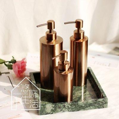 出口品質 北歐工業風玫瑰金 乳液瓶(大...
