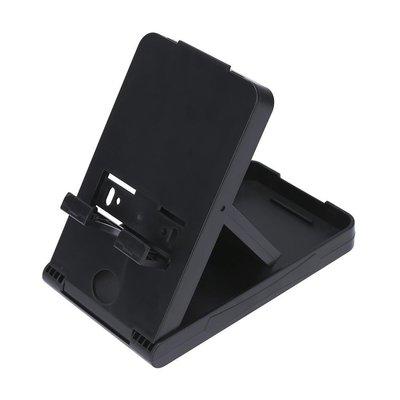 Switch支架 主機支架 可調式支架 平板/手機多功能支架  (現貨當日出貨)