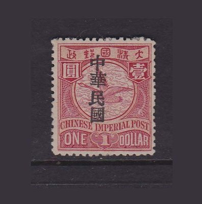 【雲品】中國China 1912  Shanghai Sc 158 MH ( Hinged remainder) 庫號#BP03 41836