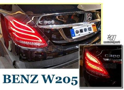 小傑車燈-實車安裝 賓士 W205 C200 C300 C400 低配改高配 LED 尾燈  W205 光導尾燈