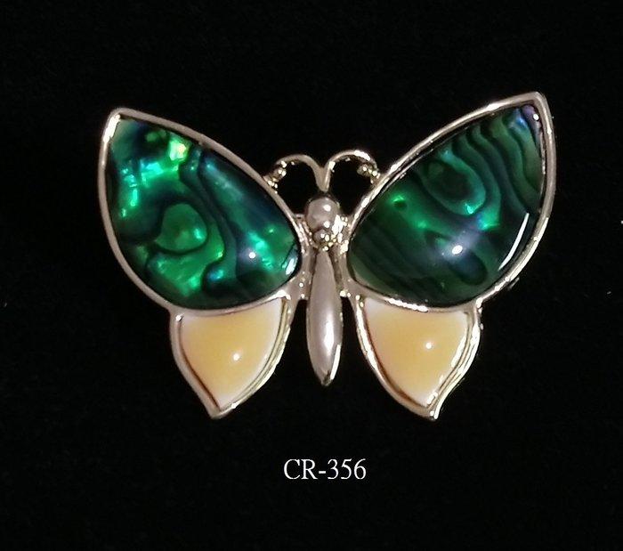 CR~356 鮑魚貝雙色蝴蝶別針 28x39MM