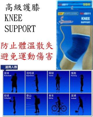 護膝*男女超薄運動護具防止體溫散失避免運動傷害冷氣房空調房保健護具 抵外來壓力或緩和肌腱關節突然受到的沖擊和劇烈扭動