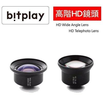 BitPlay iphone 6s/7/8 plus / X 鏡頭 HD高畫質廣角鏡 HD望遠鏡頭 相機殼