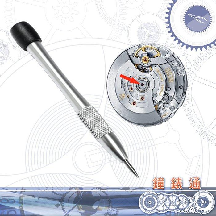 【鐘錶通】10A.1002 Rolex 勞力士 3235機芯專用三角起子 自動盤螺絲 單支├126660/水鬼王┤