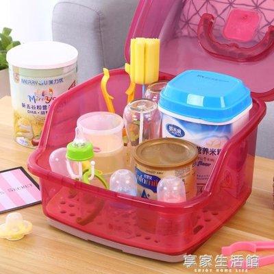 嬰兒奶瓶收納箱奶粉盒便攜晾干架防塵抗菌帶蓋寶寶餐具用品收納盒 YTL