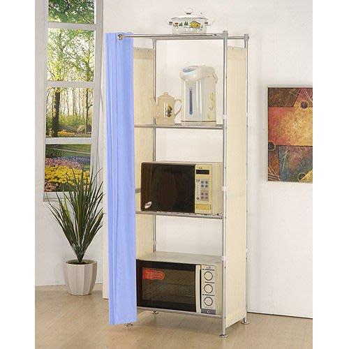 【中華批發網DIY家具】D-56-05-W4型60公分層架---可升級成完全防塵層架