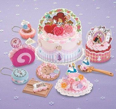 迪士尼 (代購) 愛麗絲diy甜點食玩盒玩 (蛋糕擠花)