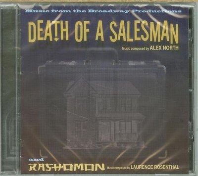 """""""推銷員之死/ 羅生門(Death of a Salesman)""""- Alex North(37),全新美版"""