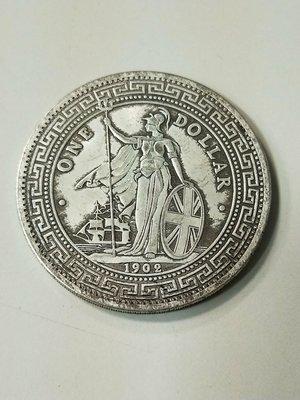 1902站洋貿易銀伍圓