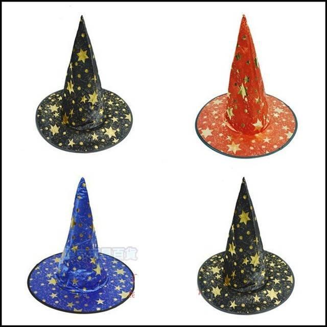 巫婆帽 萬聖節 哈利波特 星星帽 魔法帽 魔術帽 道具 搞怪/惡搞/尾牙/變裝/遊行/COS 佈置裝飾【W220003】