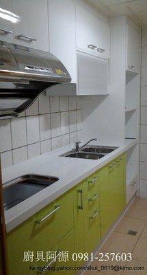 廚具工廠 一字型L型ㄇ字型歐化廚具 小套房廚具 土城廚具 電器櫃 流理臺 石英石 不鏽鋼廚具 洗碗機 烘碗機 瓦斯爐