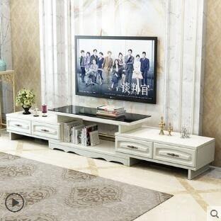 電視櫃 歐式電視櫃茶幾組合小戶型客廳鋼化玻璃伸縮地櫃現代簡約電視機櫃ATF