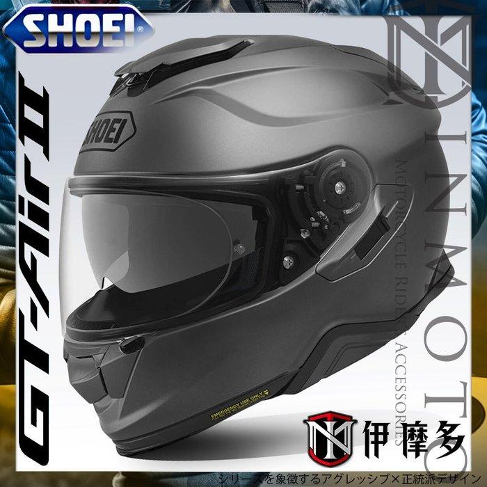 伊摩多※公司貨 日本SHOEI GT-AIR II 2全罩安全帽 加長內墨片 通風透氣 。素色消光深灰
