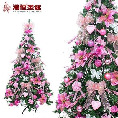 聖誕樹 聖誕裝飾 粉色系1.5米套餐圣誕樹150cm裝飾套餐圣誕樹圣誕節裝飾用品全館免運價格下殺