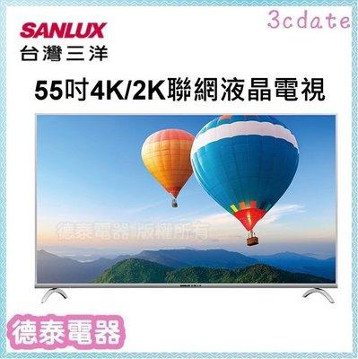 三洋55吋【SMT-55MF1】4K2K聯網液晶電視【德泰電器】