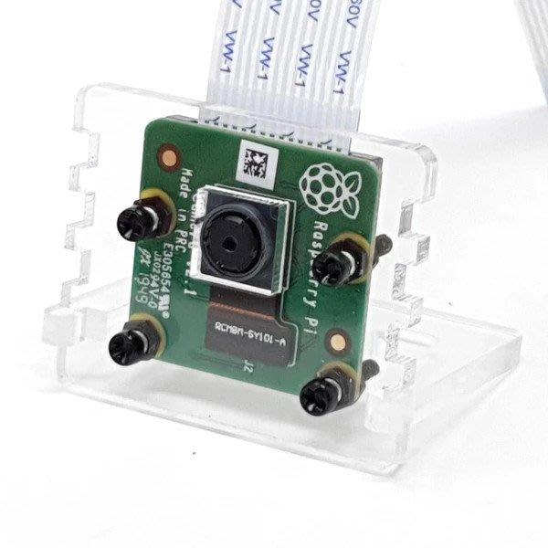 【莓亞科技】樹莓派攝影鏡頭支架(含稅現貨NT$98)