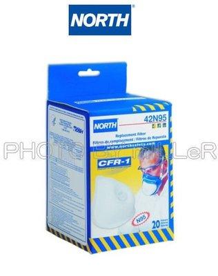 【米勒線上購物】濾棉 美國 NORTH 4200 N95可更換濾棉防塵口罩 專用 每盒20入