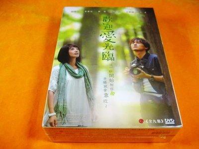 台灣偶像劇《歡迎愛光臨》DVD 鄭元暢 李菲兒 裴蓓 孫堅 卜學亮 榮蓉 主演