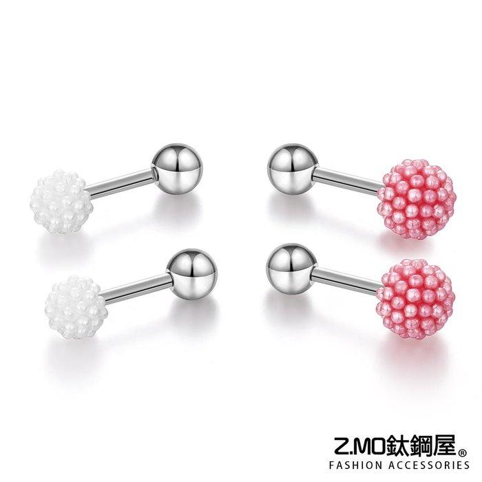 小珍珠圓形造型耳環 甜美氣質 簡約設計 單個價【ECS087】Z.MO鈦鋼屋