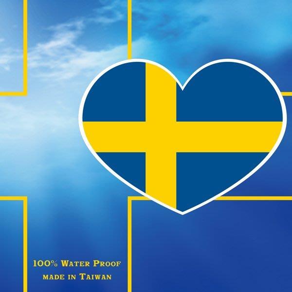 【衝浪小胖】瑞典國旗愛心形旅行箱貼紙/抗UV防水/Sweden/多國款可收集和客製