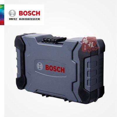 螺絲刀套裝博世 BOSCH 43件螺絲批頭套裝彩虹魔盒)電批起子頭批咀螺絲刀組套