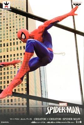 日本正版 景品 CREATOR 造型師 寫真家 漫威宇宙 蜘蛛人 普通色 一般色 模型 公仔 日本代購