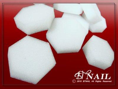 *米蘿美甲水晶凝膠指甲彩繪舖---BTNAIL六角清潔棉只要200元