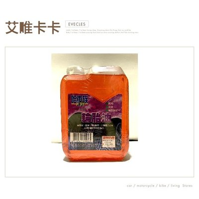 【EVECLES】哈車族-輪胎油-1000ML 輪胎油_輪胎蠟 Tire Dressing 02045-24
