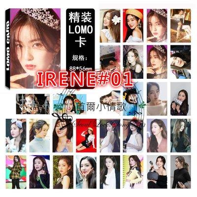 【首爾小情歌】Red Velet Irene 個人款 LOMO 30張卡片 小卡組
