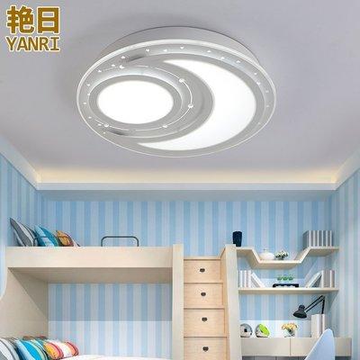星星月亮太陽超薄LED吸頂燈兒童房間燈...