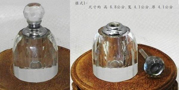 ☆八海精品☆ 奧第利水晶鑽 水晶 香水瓶 ~每個480元~有2個樣式~品質高閃亮度強