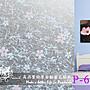 潘朵拉時尚館]高品質特厚自黏 玻璃貼紙 隔熱紙 霧面毛玻璃 玻璃紙 居家隱私 抗UV 防碎裂 diy裝潢設計推薦免費裁切