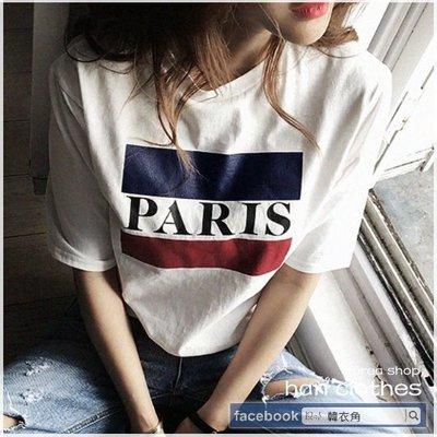 (現貨) PARIS風潮印花短T。韓國...