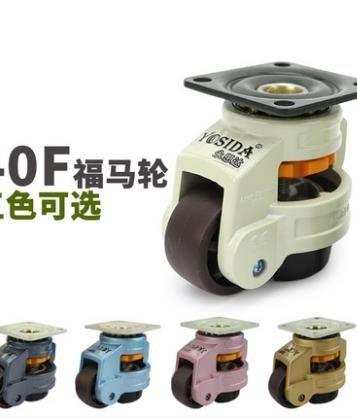 40F福馬輪120F水平調節支撐型機器腳輪80F靜音腳輪60F萬向輪F100