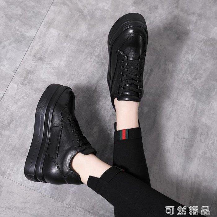 厚底鞋 內增高7cm黑色鞋子秋季鬆糕底厚底休閒顯瘦新款百搭韓版女鞋