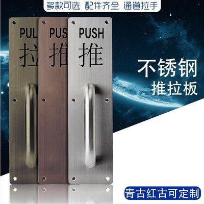 SX千貨鋪-不銹鋼推拉門拉手大門把手防...